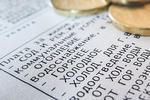 Новости: В Казахстане выросли тарифы на услуги ЖКХ