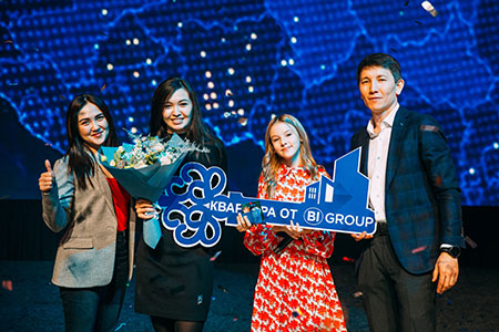 Статьи: Квартиру в Астане выиграла клиентка BI Group