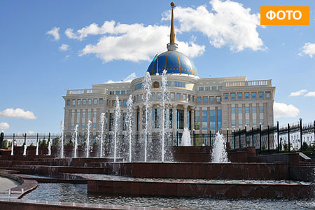 Новости: Акорда вошла в десятку самых красивых резиденций