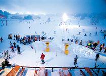 Новости: На юге построят ещё один горнолыжный курорт