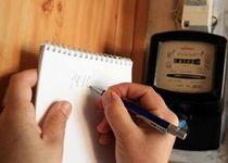 Новости: Новый способ доставки квитанций