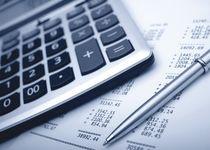 Новости: Проект закона о налогах принят во втором чтении