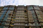 Новости: Количество сделок с жильём в РК сократилось
