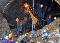Новости: Откроют ли новые станции метро вовремя?