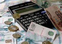 Новости: Премьер-министр высказался засписание коммунальных долгов