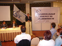 Новости: В Алматы прошел 2-й Национальный конгресс по недвижимости