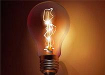 Новости: Уволены виновные замасштабное отключение электричества вАлматы