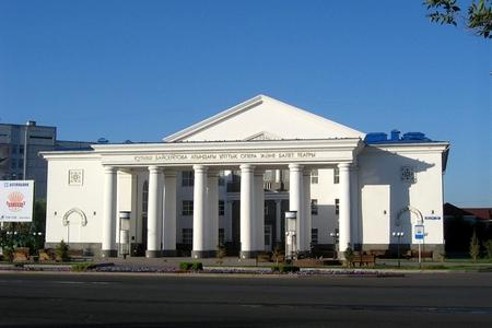 Новости: В дом с колоннами заехали новые хозяева