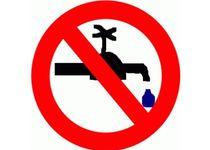 Новости: Во вторник в некоторых домах Алматы отключат воду