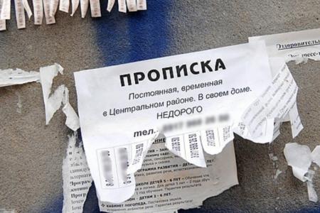 Новости: ВРКпредложили бороться с«резиновыми квартирами» поалматинскому методу