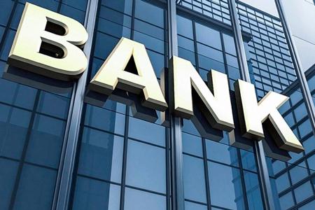Новости: ВРКизменили ставки понекоторым тенговым депозитам