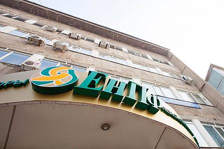 Новости: Нацбанк распределил пенсионные активы ЕНПФ