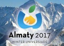 Новости: В Алматы начато строительство объектов Универсиады