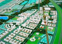 Новости: Жильё впервом городе-спутнике Алматы