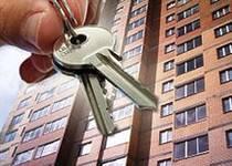 Новости: В Алматы начинается приём документов на получение доступного жилья