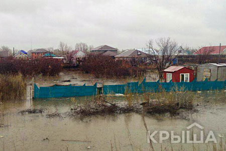 Новости: ВРКобъявили сбор помощи пострадавшим отнаводнения