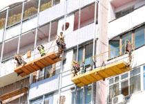 Новости: Результаты ипланы ремонта многоэтажек вАлматинской области