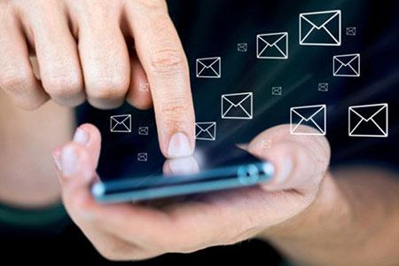 Новости: Узнать овыполненной услуге вЦОНе можно черезSMS