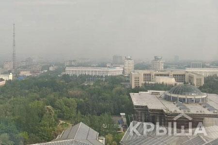 Новости: ДЧС опроверг рассылку вмессенджерах опревышении вредных веществ ввоздухе Алматы