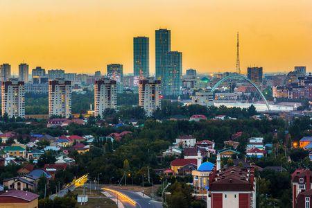 Новости: В РК запущен сервис по бесплатной онлайн-оценке недвижимости