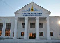 Новости: Реконструкция здания филармонии вКокшетау
