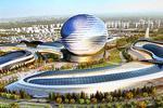 Новости: Чудо-сфера покажет жизнь Астаны в 2050 году