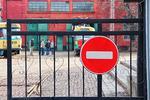 Новости: Судьба трамвайного депо решится в сентябре