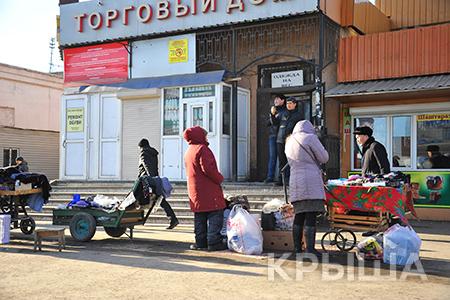 Новости: Акимат: Мынеможем превратить Алматы водин большойбазар