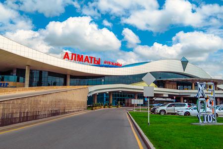 Новости: Здание VIP-терминала ваэропорту Алматы перенесут