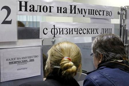 Новости: Для участников госпрограммы снизят налог на имущество