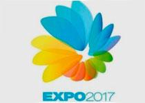 Новости: ВАстане планируется новая застройка кEXPO-2017