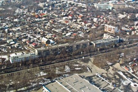 Новости: ВАлматы разработают новую стратегию поразвитию города