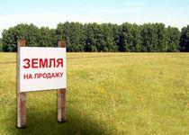 Новости: Под Астаной продают участки-призраки