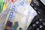Новости: О лимите на обналичивание денег не забыли