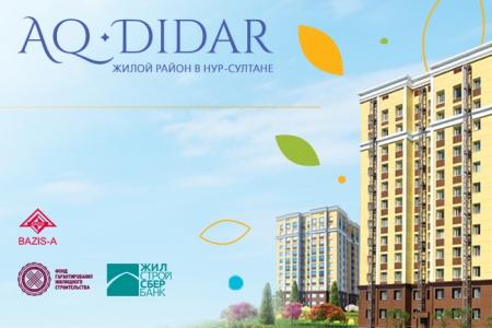 Статьи: AQ-DIDAR: ипотека без дополнительного залога