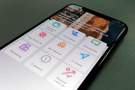 Новости: ВАлматы запустили приложение для развития города