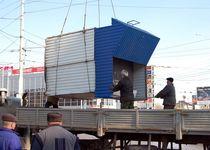 Новости: В центре Караганды сносят летники и киоски