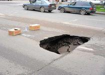 Новости: В Астане на проспекте Республики провалился асфальт (фото)