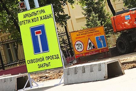 Новости: В Астане перекрыли участок улицы Московская