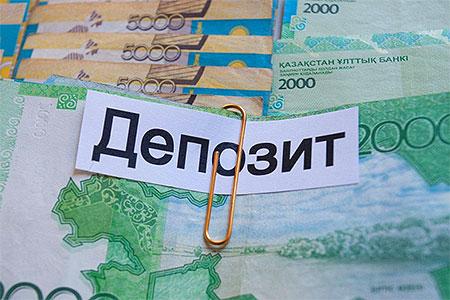 Новости: В Казахстане вырос объём депозитов