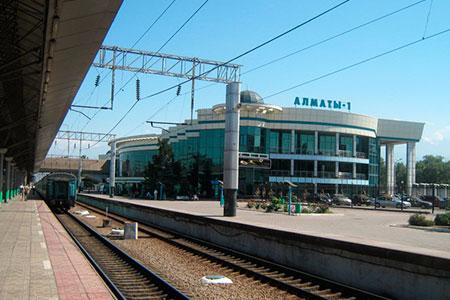 Новости: На вокзалах Алматы-1 и Алматы-2 проведут капитальный ремонт