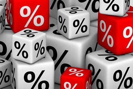 Новости: Национальный банк снизил базовую ставку