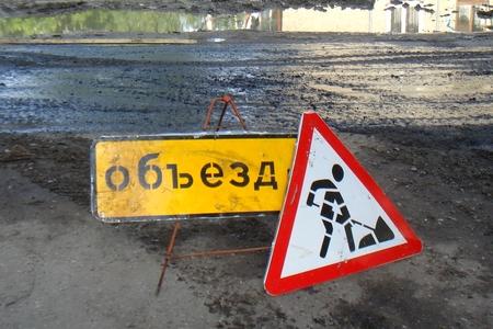 Новости: Астана: в районе «Слободка» перекрыли улицы