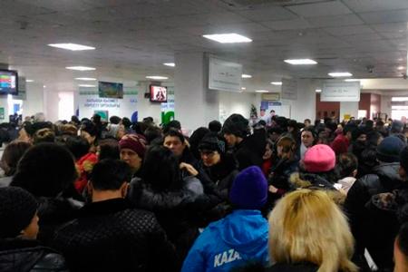 Новости: Очередь на получение временной регистрации в ЦОНе можно забронировать онлайн