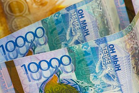 Новости: Выделение 50млрд тенге возмутило Общественный советприЕНПФ
