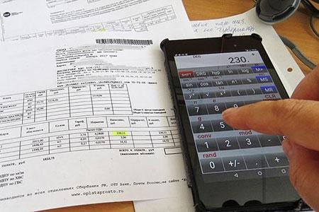 Новости: ВКазахстане тарифы накомуслуги снизят с1января