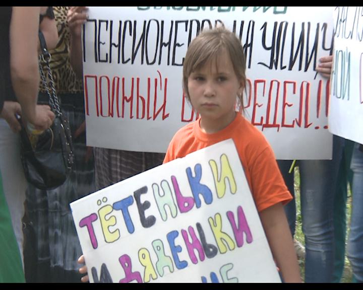 Новости: В пригороде Караганды массово выселяют людей