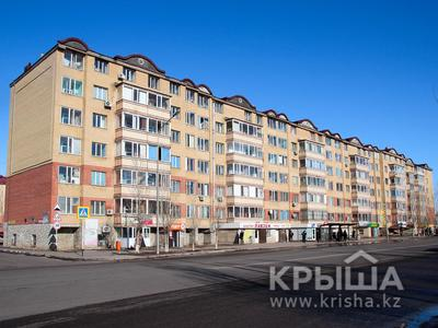 Жилой комплекс Юго-Восток в Астана