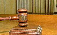 Новости: В столице будет проведен аукцион по реализации недвижимости и земельных участков
