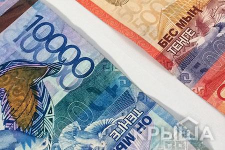 Новости: Финансист прокомментировал мнение одевальвации тенге до450